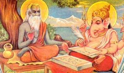 Pashyanti – the intellectual Consciousness